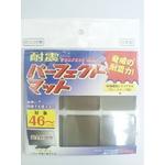 【テレビ用耐震マット】耐震パーフェクトマット スペシャルセット