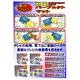 【テレビ用耐震マット】耐震パーフェクトマット スペシャルセット - 縮小画像5