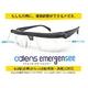 adlens(アドレンズ) 度数が調節できる眼鏡 エマージェンシー - 縮小画像1