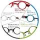 adlens(アドレンズ) 度数が調節できる眼鏡 ピーオーヴィー(adlens p.o.v) レッド - 縮小画像2