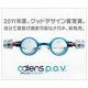 adlens(アドレンズ) 度数が調節できる眼鏡 ピーオーヴィー(adlens p.o.v) ブルー - 縮小画像6