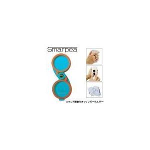 落下リスクを軽減 スマートフォン対応フィンガーホルダー Smarpea(スマーピー) ブルー - 拡大画像
