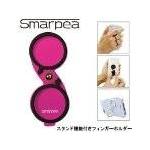 落下リスクを軽減 スマートフォン対応フィンガーホルダー Smarpea(スマーピー) ピンク
