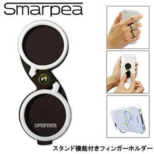 落下リスクを軽減 スマートフォン対応フィンガーホルダー Smarpea(スマーピー) ブラック - 拡大画像