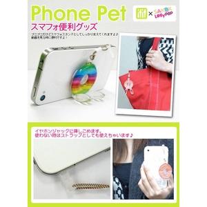 プニプニ可愛い携帯スタンド PhonePet レオパードパープル