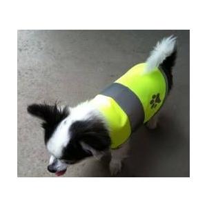 DOG SAFETY VEST(ドッグ セーフティーベスト) 蛍光イエロー S - 拡大画像
