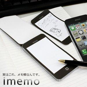 iPhoneメモ帳★imemo★50枚入り×10個 スペシャルセット