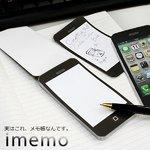 iPhoneメモ帳★imemo★50枚入り ×10個 スペシャルセット