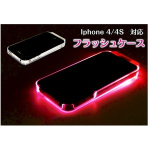 iPhone 4/4S用 電池不要 フラッシュケース - 拡大画像