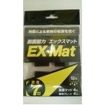 日本の地震に「超」が効く 耐震超力エックスマット