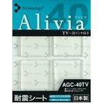 Alivia 耐震シート AGC-40TV×10枚セット