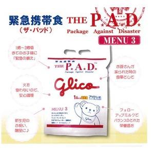 THE PAD(ザ・パッド)緊急携帯食 MENU3×100