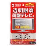 サンワサプライ 透明両面粘着ゴム(4枚入り) QL-77CL【×10セット】