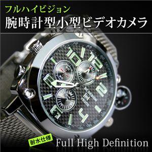 フルハイビジョン 腕時計型小型ビデオカメラ - 拡大画像