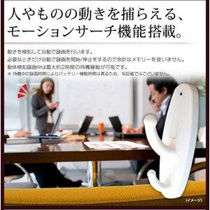 【小型カメラ】 クローゼットフック型小型カメラ 【HookEye -フックアイ-】【カラー:ブラック】J018-BK