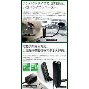モーションセンサー付き デジタルビデオレコーダー MD91