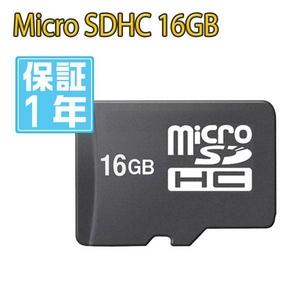 小型カメラを買うならコレも!!【 microSDHC 】 マイクロSDカード 16GB - 拡大画像