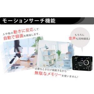 【小型カメラ】小型&液晶モニター付きデジタルビデオカメラ Y1000