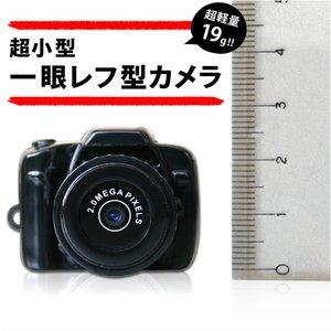 最小サイズ・HD画質800万画素!超小型一眼レフ型カメラ - 拡大画像