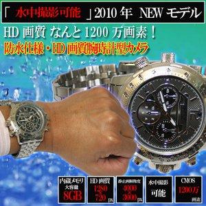 【内蔵メモリ8GB】 HD画質で楽しめる1200万画素 防水仕様腕時計カメラ - 拡大画像