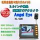 低照度カメラ採用、モニター一体型CCDカメラ付2.5インチ液晶レコーダー - 縮小画像1