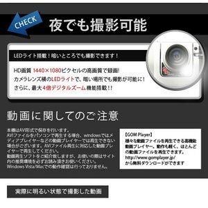 2.5インチ液晶画面付き FULLHD画質ドライブレコーダー F900HD