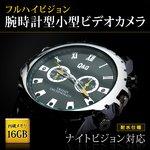 【内蔵16GB】 フルハイビジョン/耐水/夜間撮影可能 革ベルト風腕時計型ビデオカメラ WQ1