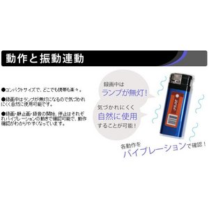 100円ライター型ビデオカメラ 偽装スパイカメラ ブルー 盗撮厳禁