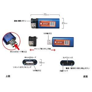 【小型カメラ】 最新!ライター型 カモフラージュ 小型ビデオカメラ DVR-Q8_BLUE