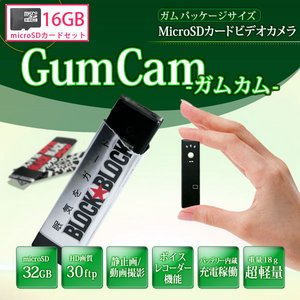【microSDカード16GBセット】 クリップ付き 超小型ビデオカメラ HD-2000K - 拡大画像