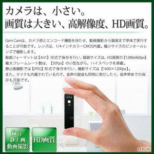 【最小級 小型カメラ】 【microSDカード16GBセット】 HD画質 ガム型(ガムパッケージサイズ)  クリップ付き ボイスレコーダー 小型ビデオカメラ  カモフラージュカメラ 【GumCam -ガムカム- 】