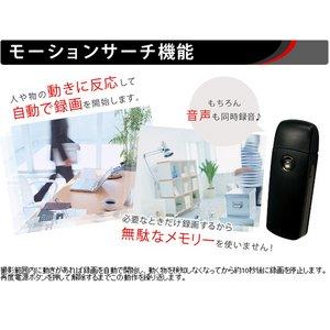 【microSDカード16GBセット】 USBメモリー型 カモフラージュ小型ビデオカメラ DVR-A8