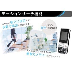 【microSDカード8GBセット】 携帯電話型 小型ビデオカメラ Phone cam