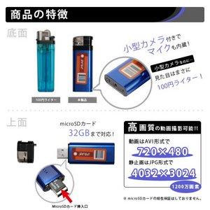 【小型カメラ】 【microSDカード16GBセット】 最新!ライター型 カモフラージュ 小型ビデオカメラ DVR-Q8_BLUE-16gb