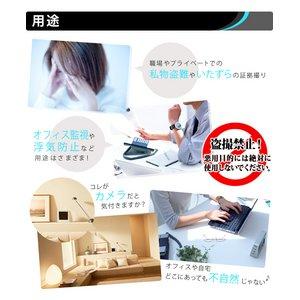 【microSDカード8GBセット】 デジタル置時計型ビデオカメラ ホワイト (F8DVR-WH-8GB)