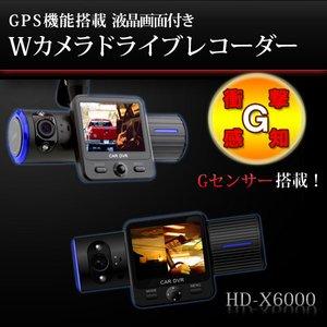 【microSDカード16GBセット】 GPS機能搭載!2画面表示! Wカメラドライブレコーダー HD-DVR-X6000 - 拡大画像