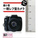 【microSDカード32GBセット】 最小サイズ・100万画素!超小型一眼レフ型カメラ(Y3000-32GB)