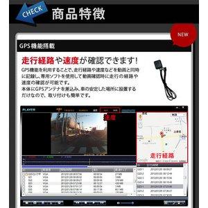 【microSDカード32GBセット】 GPS搭載/タッチパネル操作 Wカメラドライブレコーダー (DVR-P7-S1)