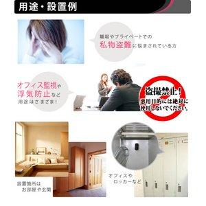 【小型カメラ】 リモコン付き! クローゼットフック型 小型ビデオカメラ カラー:ホワイト J019_WH