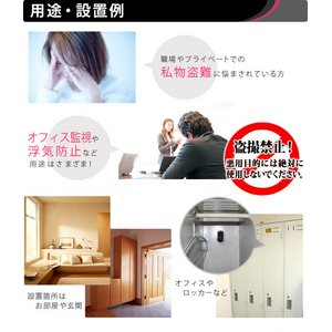 【小型カメラ】 【microSD16GBセット】 リモコン付き! クローゼットフック型 小型ビデオカメラ カラー:ホワイト J019_WH_16GB