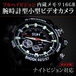 【内蔵メモリ16GB】 フルハイビジョン1200万画素 赤外線搭載 防水腕時計型ビデオカメラ W1000-16GB