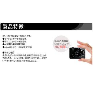 【microSDカード8GBセット】【小型カメラ】小型&液晶モニター付きデジタルビデオカメラ  Y1000_8GB