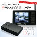 ANGEL EYEシリーズ 2.4インチモニター付きポータブルビデオレコーダー (DV01)