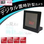 【microSDカード4GBセット】 デジタル置時計型ビデオカメラ ブラック (F8DVR-BK-4GB)
