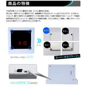 【microSDカード16GBセット】 デジタル置時計型ビデオカメラ ブラック (F8DVR-BK-16GB)