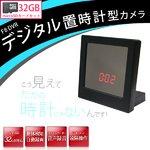 �������ѡ� �ڥݥ��åȥ������ƥ���������� ��microSD������32GB���åȡ� �ǥ������ֻ����ӥǥ�����顡�֥�å����ھ��������� ��F8DVR-BK-32GB��