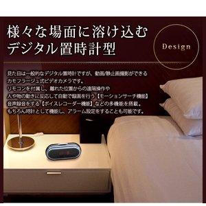 【小型カメラ】【置時計型式】【microSDカード8GBセット】 充電しながら録画できる!FullHD デジタル置時計型ビデオカメラ 『CloCam-クロッカム-』 Clock-V9-8GB【1出力USBアダプター付き】