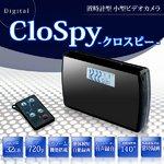 【小型カメラ】【置型時計式】 充電しながら録画可能!薄型シンプルデザイン デジタル置時計型ビデオカメラ 【Clospy -クロスピー-】【Clock-V16BK】 【カラー:ブラック】