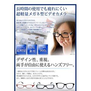 写真も録画も出来る! メガネ型 小型ビデオカメラ  レグスラス 【ReGlasses】
