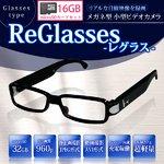 【microSDカード16GBセット】写真も録画も出来る! メガネ型 小型ビデオカメラ レグラス 【ReGlasses-16GB】